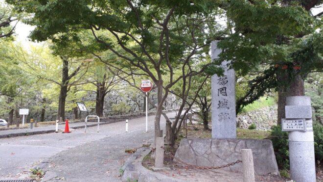 福岡城跡1